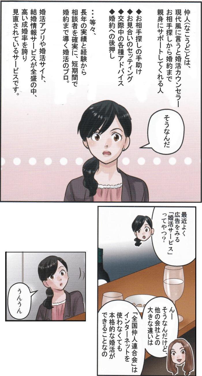 manga2-sp