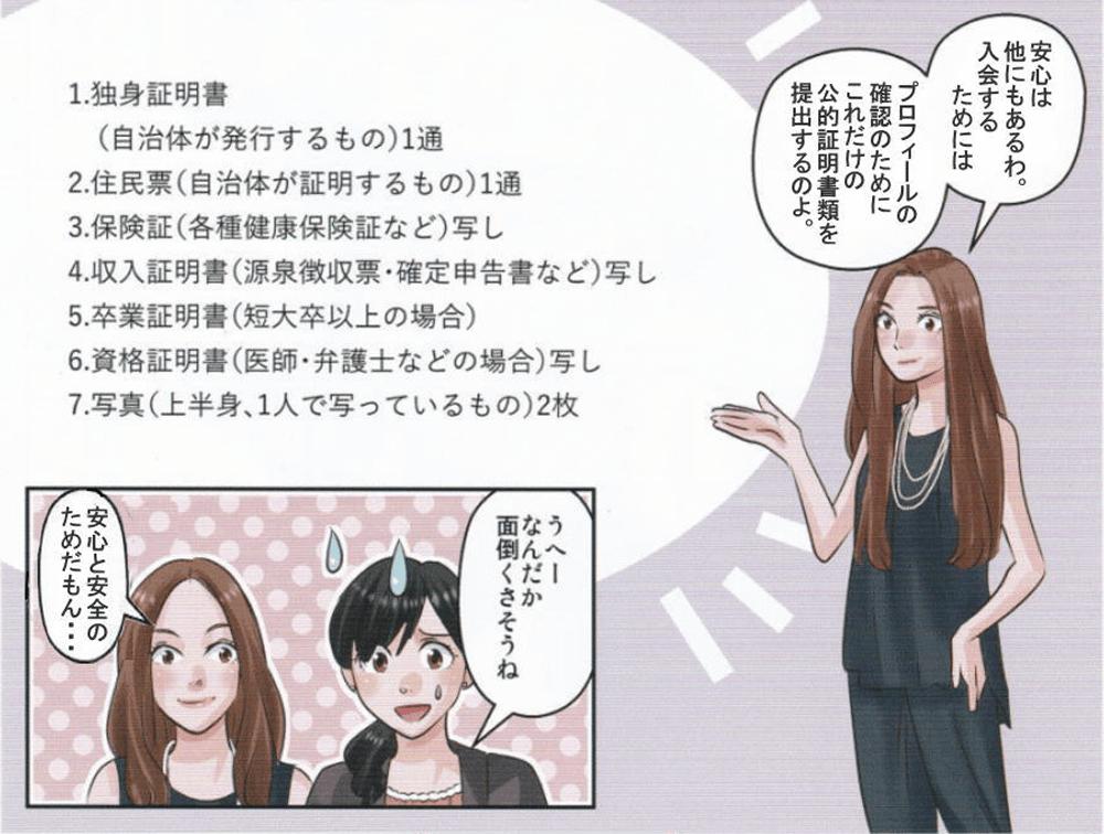 manga4-pc