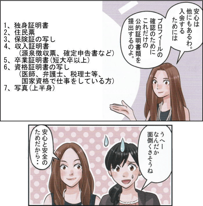 manga4-sp