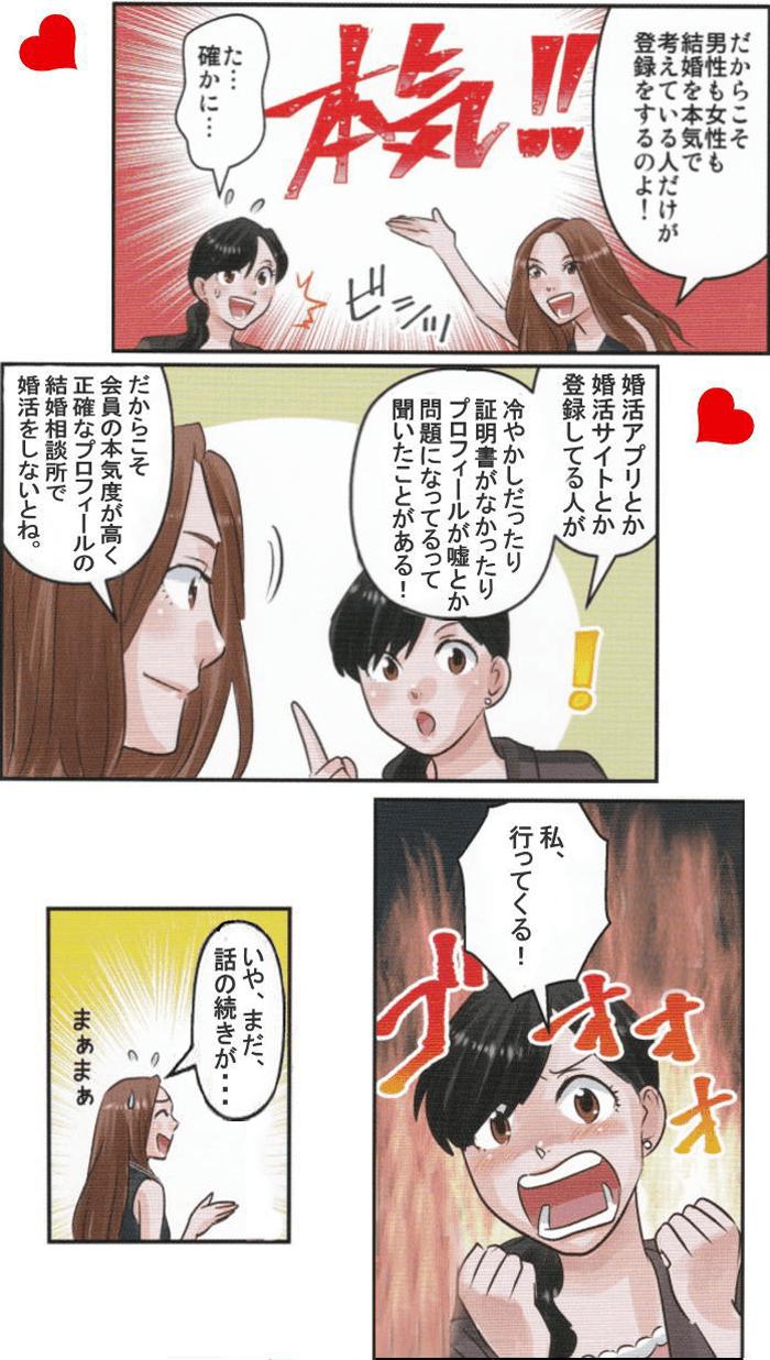 manga5-sp