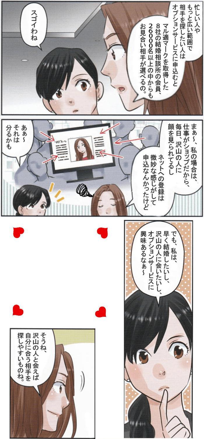 manga6-sp