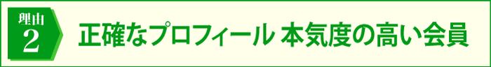reason2-sp